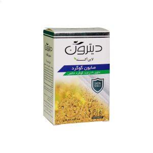 صابون گوگرد 9 درصد دیترون مناسب پوست های چرب جوش دار و مختلط ۱۱۰ گرم