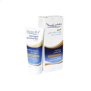 کرم نرم کننده پوست های حساس و آسیب دیده دکتر ژیلا 50 گرم